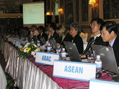 ASEAN BAC Vietnam Set to Debut Soon